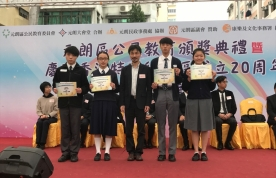 公民教育活動頒獎典禮