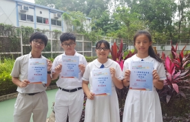 元朗區學生飛躍表現獎勵計劃