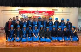 香港女童軍元朗分會就職典禮暨聖誕同樂日